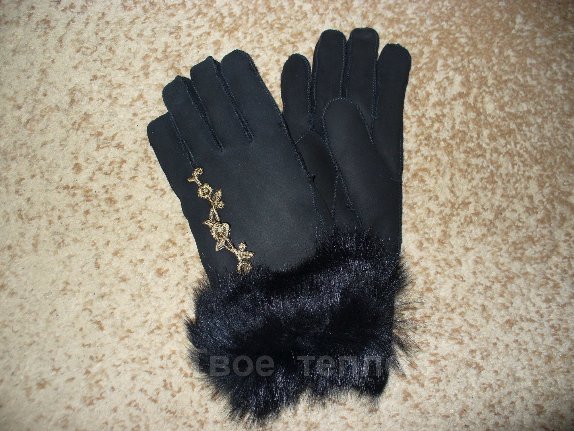 Женские перчатки из дубленой кожи