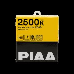PIAA BULB HYPER ARROS ION YELLOW 2500K HE-996Y (H11) / Лампа накаливания (комплект из 2шт)