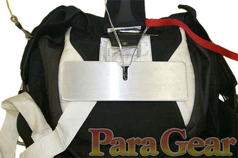 Пластина для укладки запасного парашюта