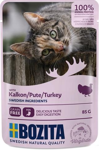 Bozita Pouch Turkey in sauce Консервы для взрослых кошек с индейкой, кусочки в соусе (Пауч)
