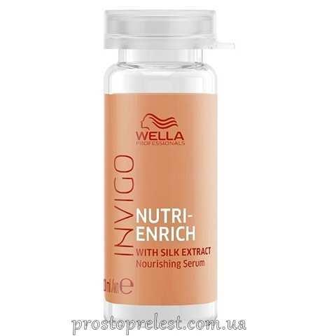 Wella Invigo Nutri-Enrich Nourishing Serum - Поживна сироватка-догляд