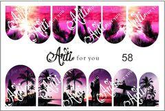 Слайдер наклейки Arti for you №58