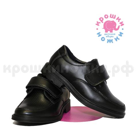 Туфли черные, липучка,