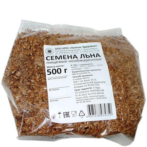 Семена льна, 500 гр. (Компас здоровья)