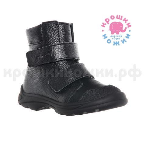 Ботинки черные р. 26-30, , Тотто  (ТРК ГагаринПарк)