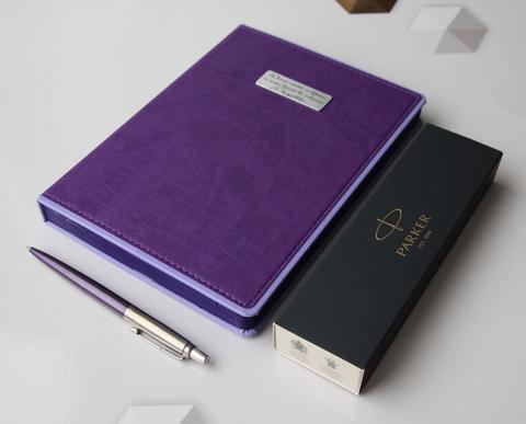 Набор с гравировкой: Ежедневник недатированный и Шариковая ручка Parker Jotter NEW - Jotter Essential, Victoria Violet CT