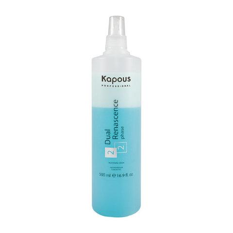 Kapous Professional Увлажняющая сыворотка для восстановления волос «Dual Renascence 2 phase», 500 мл
