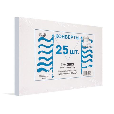 Конверт ForPost C4 90 г/кв.м Куда-Кому белый стрип с внутренней запечаткой (25 штук в упаковке)