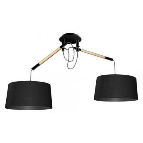 Светильник Nordica 4931