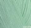 Пряжа Himalaya PERLINA 50104 (Мятный)