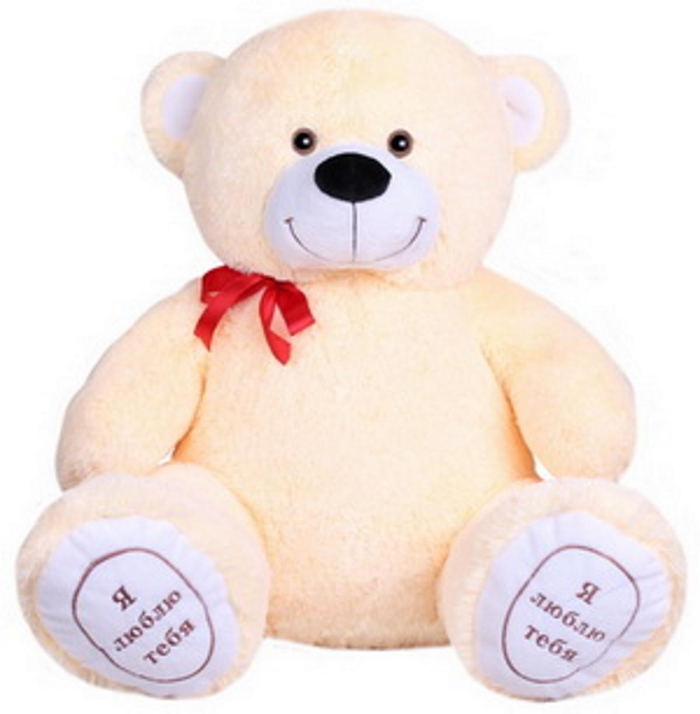 Медведь Архип 90 см