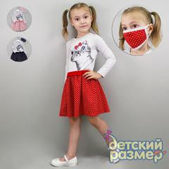 Платье (защитная маска)