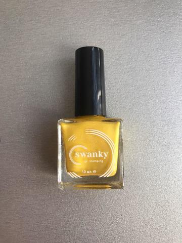Лак для стемпинга Swanky Stamping Metallic 05, желтое золото, 10 мл.