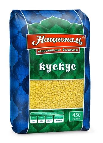 Кускус (националь) 0,450 гр.