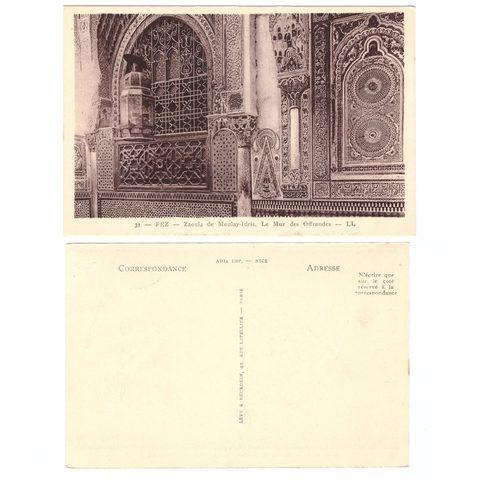 Открытка Марокко 31 Fez Zaouia de Moulay Idris
