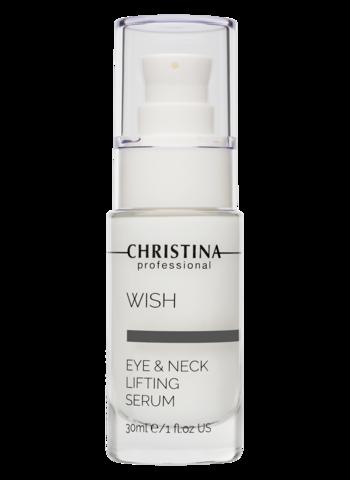Сhristina  Подтягивающая сыворотка для кожи вокруг глаз и шеи | Wish Eyes & Neck Lifting Serum