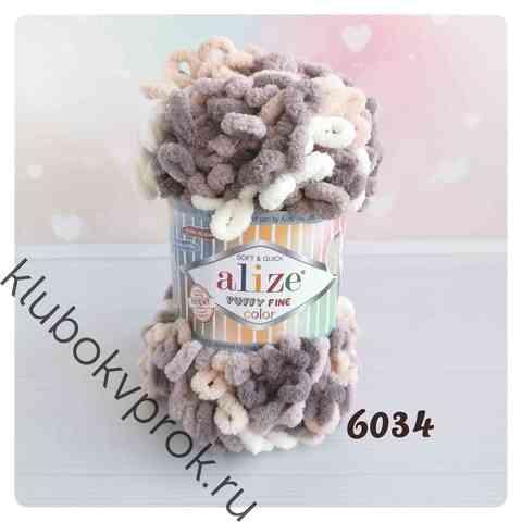 ALIZE PUFFY FINE COLOR 6034, Молочный/бежевый/какао