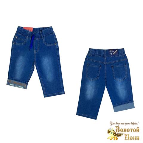 Бриджи джинсовые мальчику (2-7) 210424-B-56332