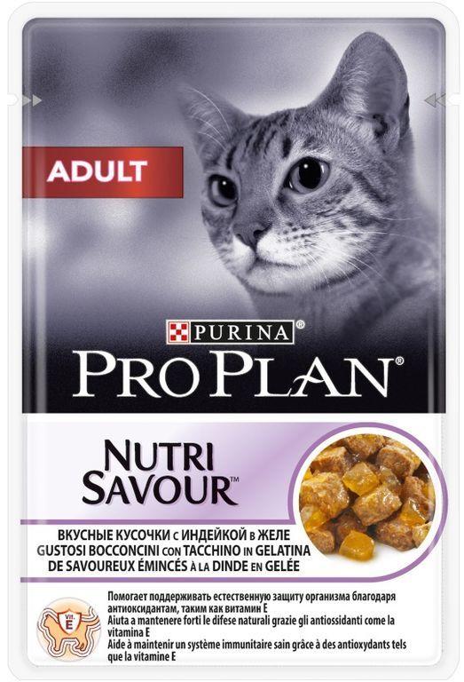 Влажные корма Пауч Purina Pro Plan ADULT, для взрослых кошек, с индейкой 863_original.jpeg