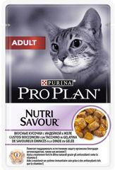 Пауч Purina Pro Plan ADULT, для взрослых кошек, с индейкой