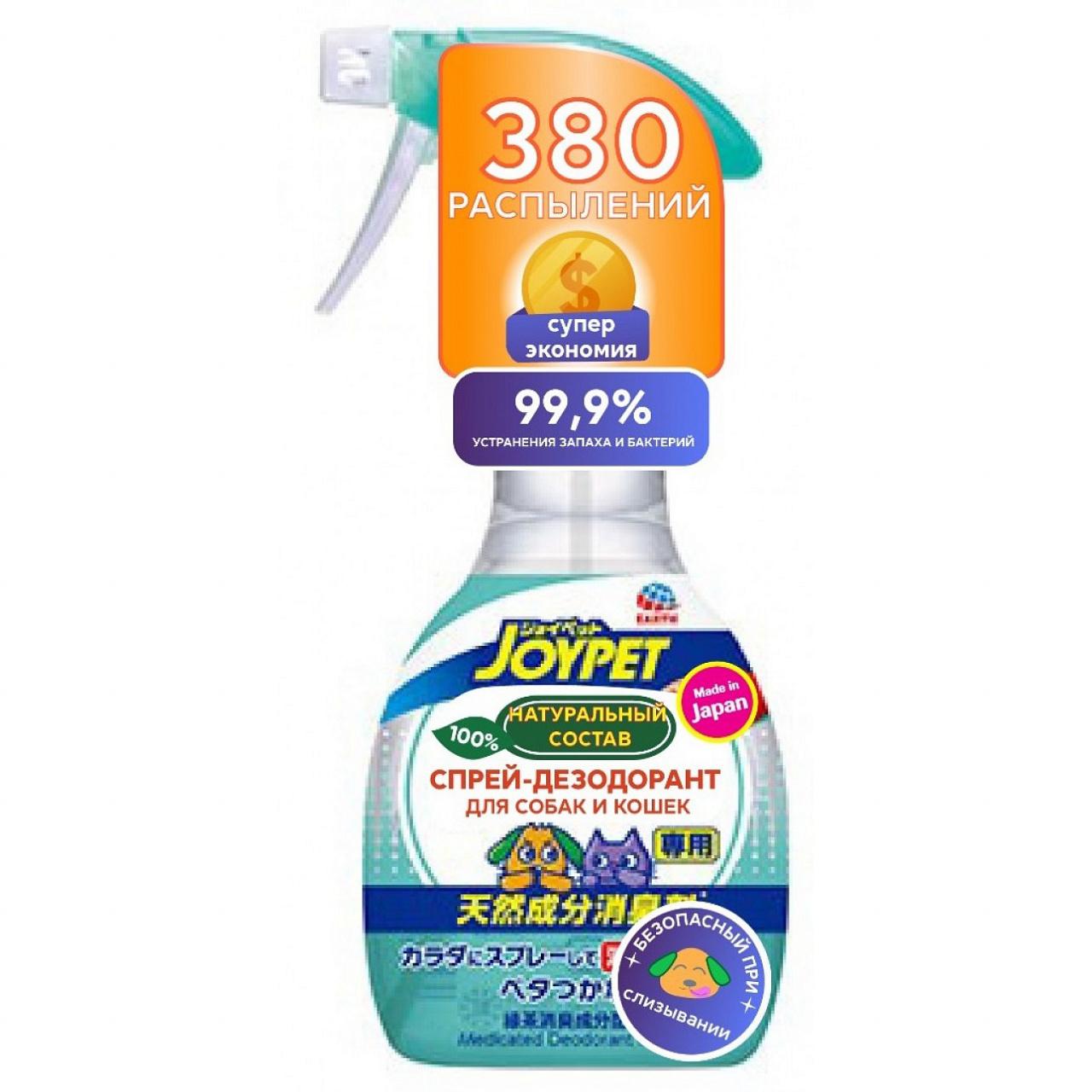 373174 - Натуральный дезодорант для собак для устранения неприятных запахов (270 мл)