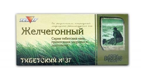 Чай Тибетский № 37 желчегонный, 20 пак. (Тиавит)