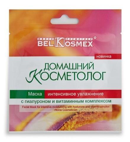 BelKosmex  ДОМАШНИЙ КОСМЕТОЛОГ Маска интенсивное увлажнение с гиарулоном 26г