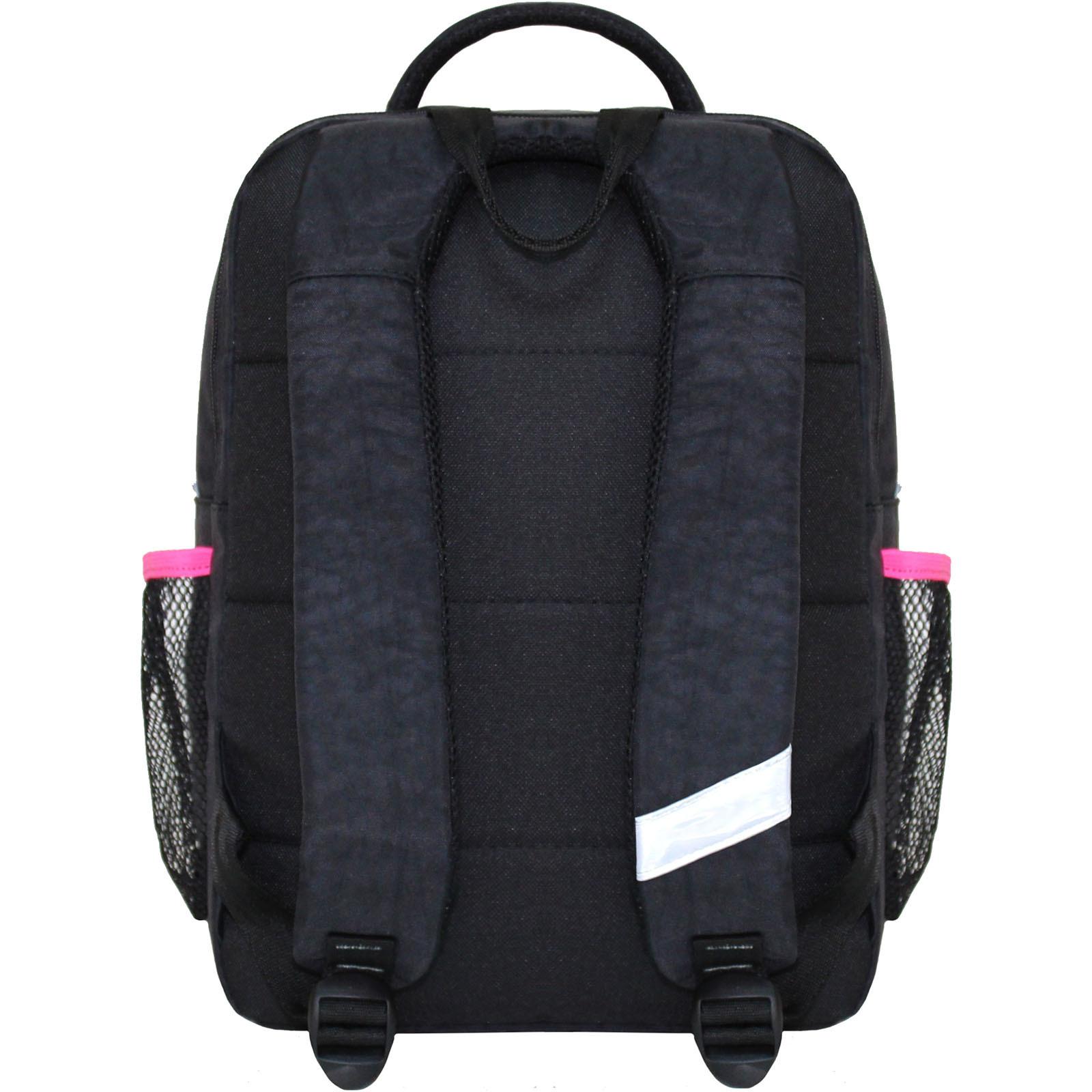 Рюкзак школьный Bagland Школьник 8 л. черный 403 (00112702)