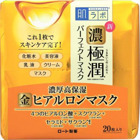 Hada Labo Rich Gokujun Perfect Gel Mask Увлажняющие маски