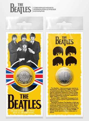 """Сувенирная монета 10 рублей """"The Beatles"""" в подарочной открытке"""