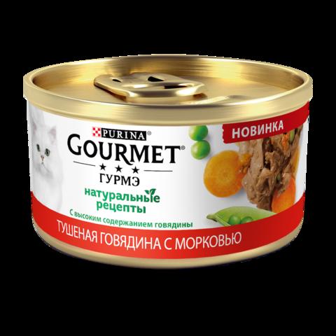 Gourmet Натуральные Рецепты Консервы для кошек с говядиной и морковью (Банка)