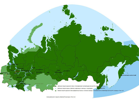 Дороги России Топо