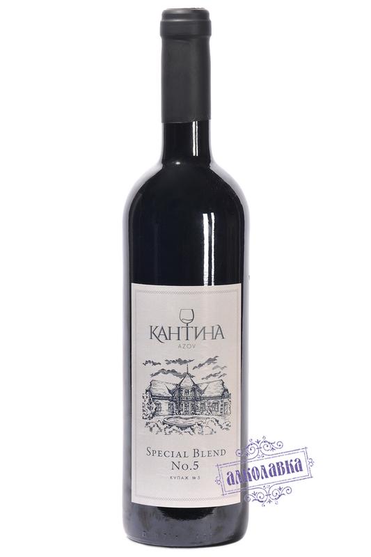 Вино Кантина купаж №5 красное сухое  2014г