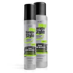 Лак для волос Безупречный объем и фиксация, 215 мл. KERATIN PRO Style