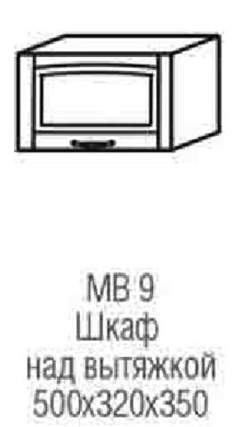 шкаф над вытяжкой МВ-9