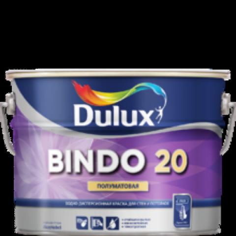 Dulux Bindo 20/Дулюкс Биндо 20 Полуматовая интерьерная краска