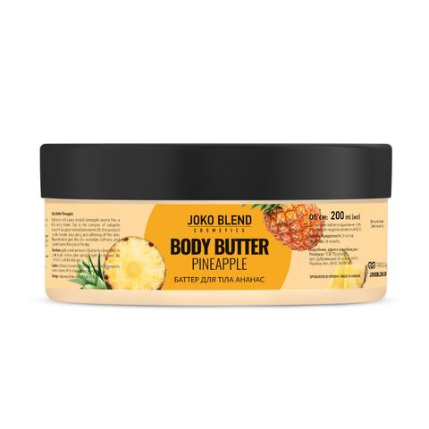 Баттер для тіла Pineapple Joko Blend 200 мл (1)