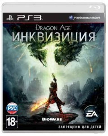 Dragon Age: Инквизиция (Inquisition) (PS3, русские субтитры)