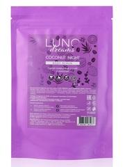LUNO - Скраб сухой кофейный для тела