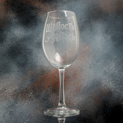 Набор из двух бокал для красного вина «Буххиндор», 630 мл, фото 7