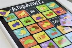 Магнитный алфавит Что мы едим? RadugaKids