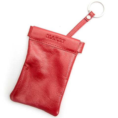 Футляр для ключей «Секрет». Цвет красный