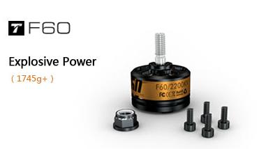 Электромотор T-Motor F60 KV2200 v2.0 (комплект: 2шт) для fpv-гонок