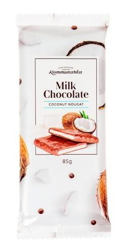 Шоколад молочный с кокосовой нугой