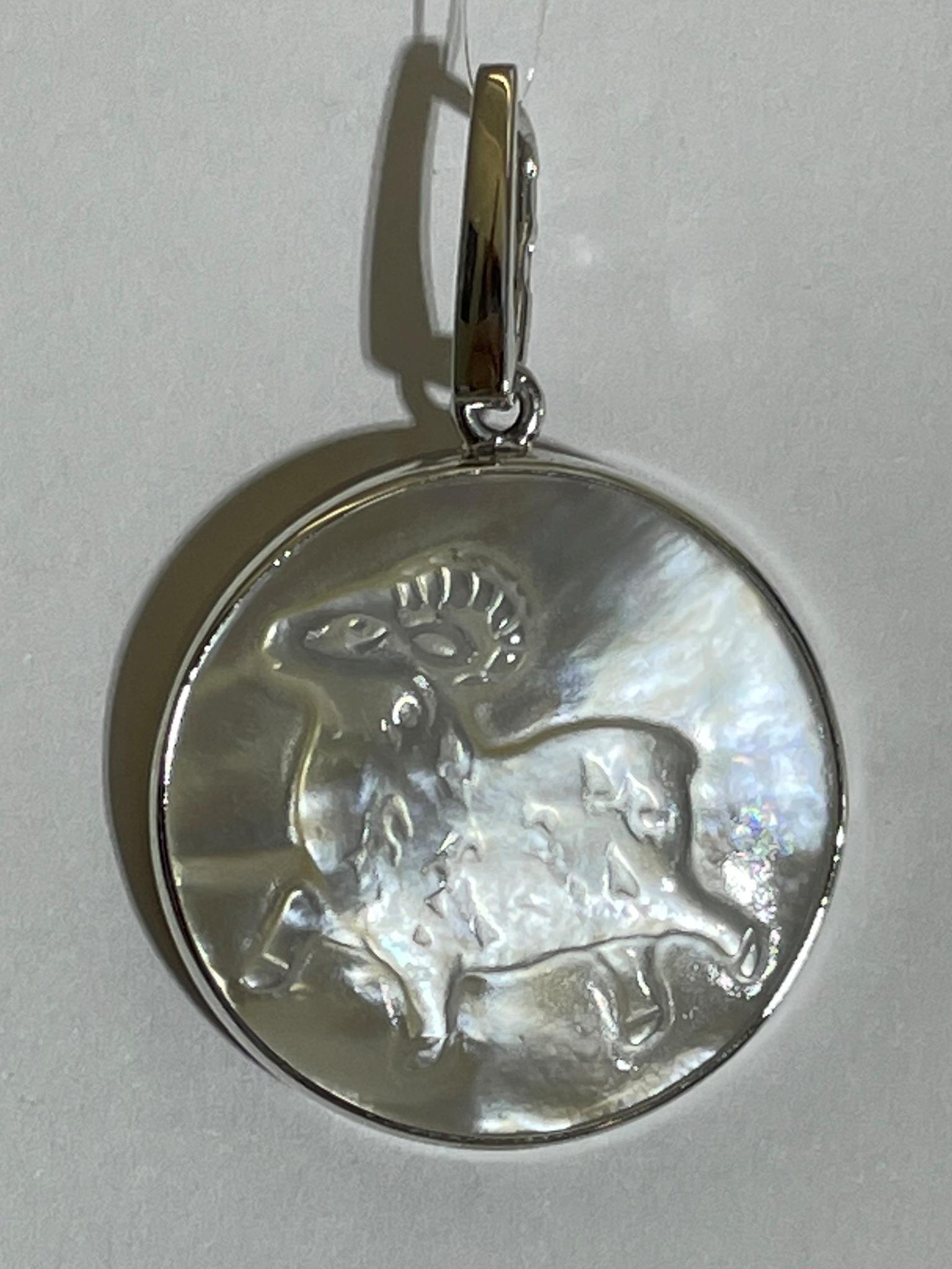 Овен  (кулон из серебра)