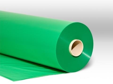 Вакуумная плёнка GBAG300-75/200VS