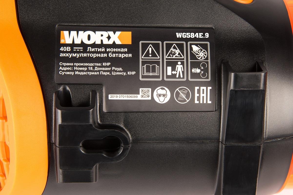 Воздуходувка аккумуляторная WORX WG584E.9, 40В,  бесщеточная, без АКБ и ЗУ