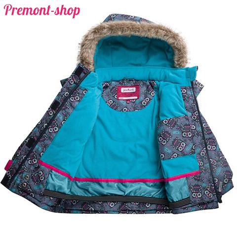 Комплект Premont Совы Квебека