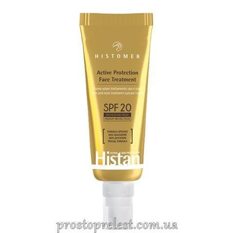 Histomer Histan Active Protection Face Cream SPF20 - Крем омолоджуючий для обличчя та шиї з ефектом анти-глікації