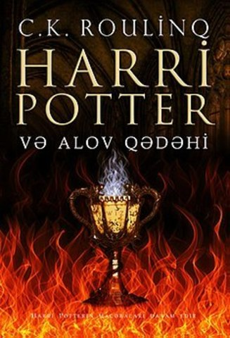 harri potter ve alov qedehi